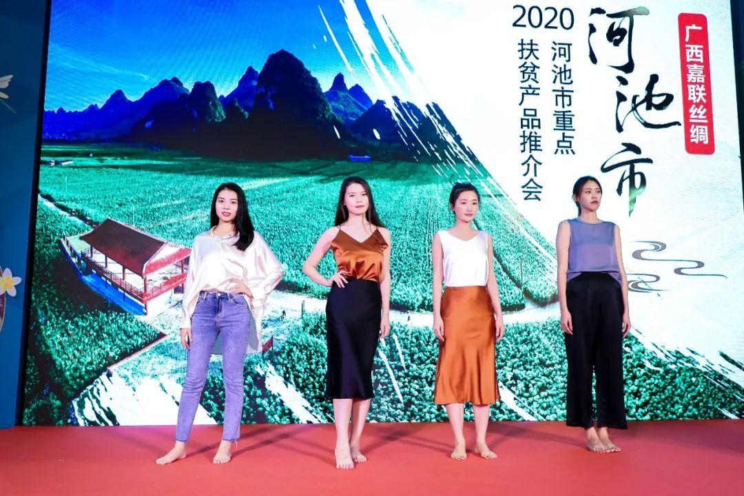微信图片_20200914100800.jpg